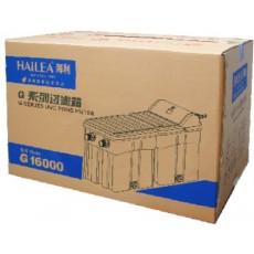 Фильтр для пруда Hailea Pond Filter UVC-G16000
