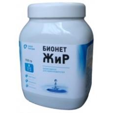 Биоактиватор Бионет Жир