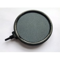 B-022 Распылитель-диск серый в пластиковом корпусе, утяжеленный диам 106мм
